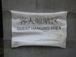 guest hanging area funny signs blog